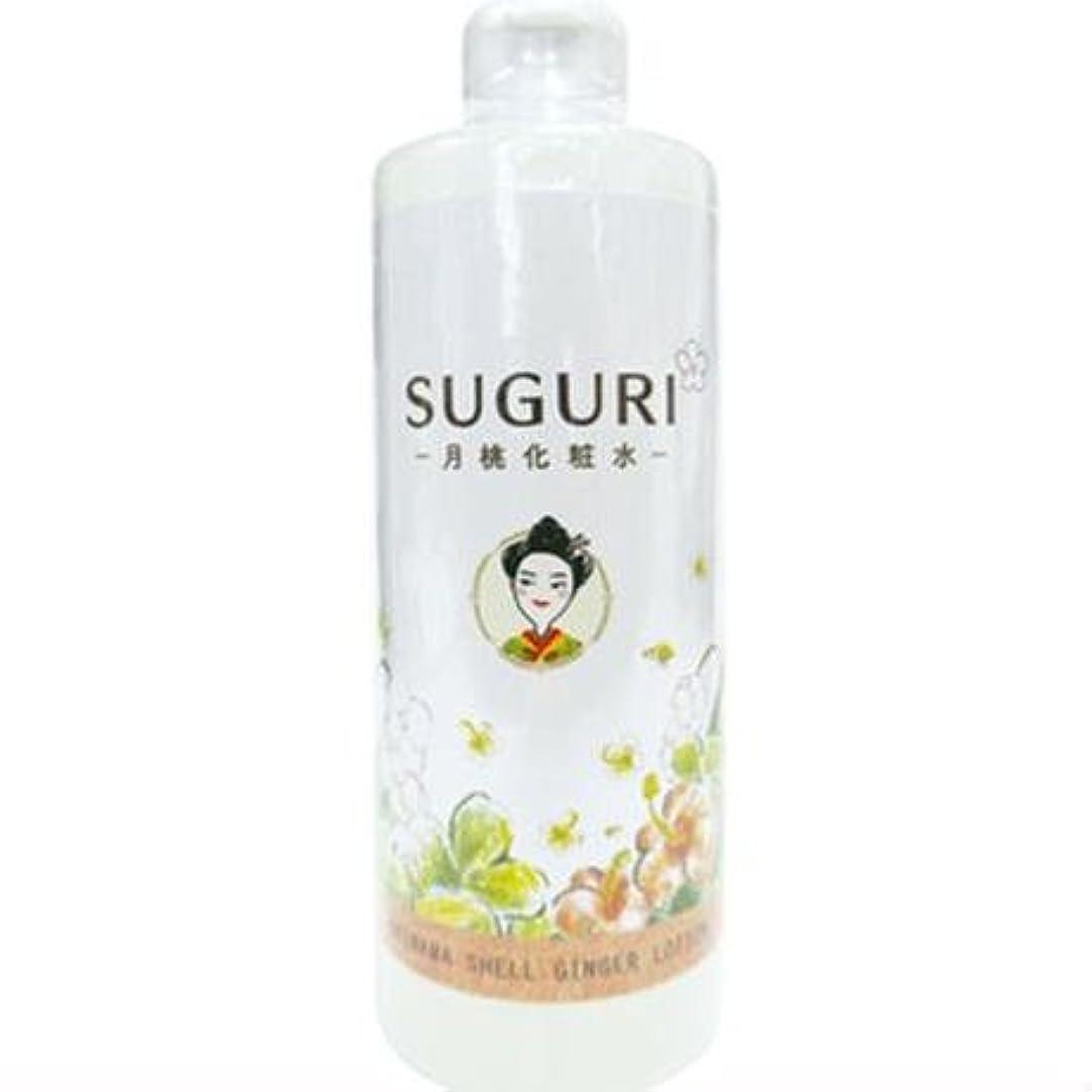 ネーピア反響する保守的SUGURI(スグリ) 月桃化粧水 ゲットウ 300ml