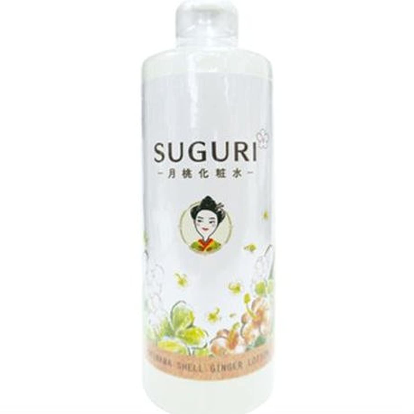 定義湿気の多いラベSUGURI(スグリ) 月桃化粧水 ゲットウ 300ml