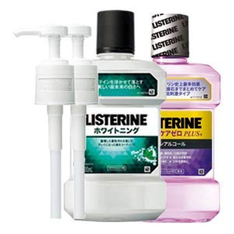 癒すスライム歯科医薬用 リステリン ホワイトニング トータルケアゼロプラス 1000mL 2点セット (ポンプ付)