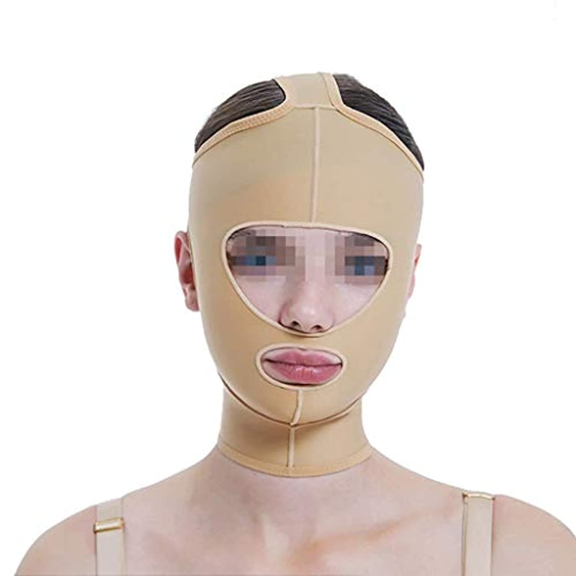 骨折悲鳴軽蔑するフェイスリフトマスク、ラインカービングフェイスエラスティックセットシンダブルチンVフェイスビームフェイスマルチサイズオプション(サイズ:M)