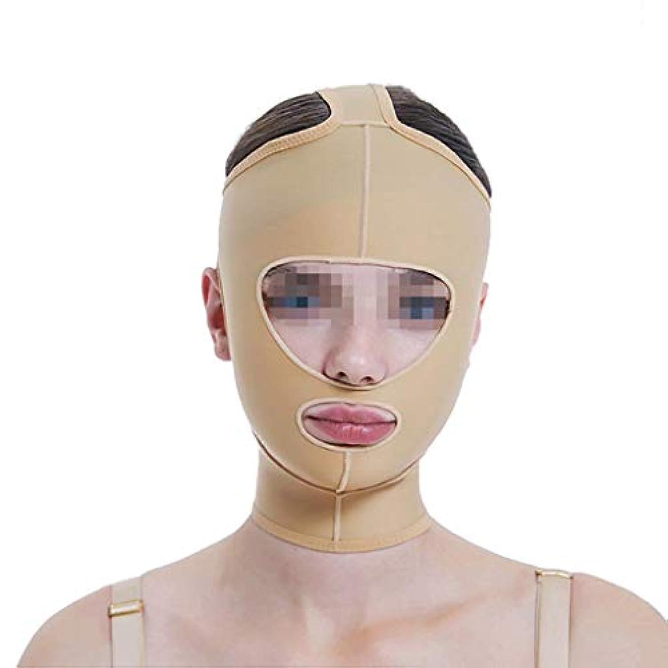 新聞お母さんファイバフェイスリフトマスク、ラインカービングフェイスエラスティックセットシンダブルチンVフェイスビームフェイスマルチサイズオプション(サイズ:M)