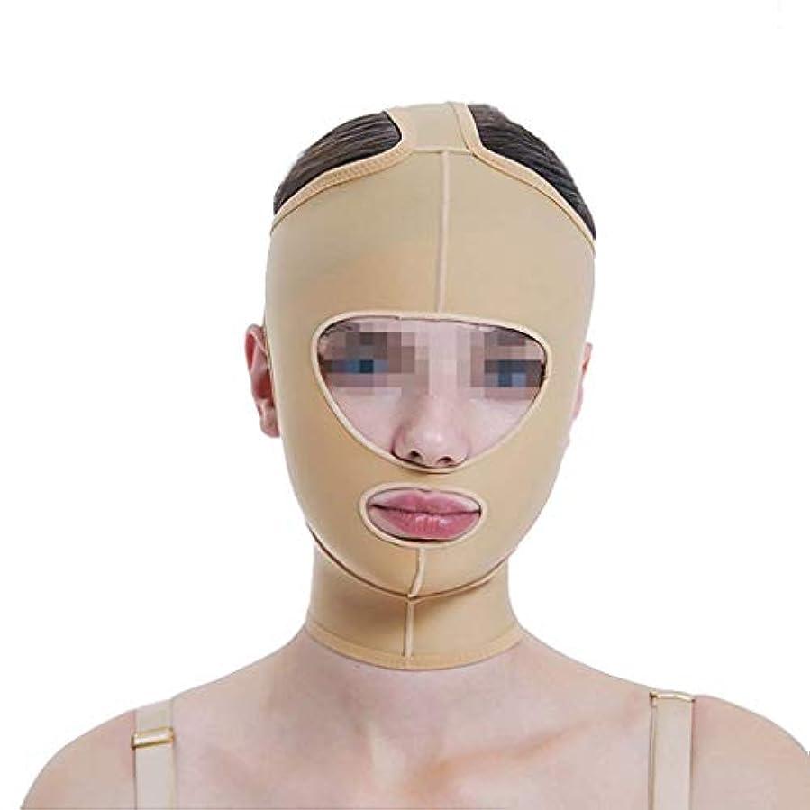 オーバーヘッド心理的にボウルフェイスリフトマスク、ラインカービングフェイスエラスティックセットシンダブルチンVフェイスビームフェイスマルチサイズオプション(サイズ:M)