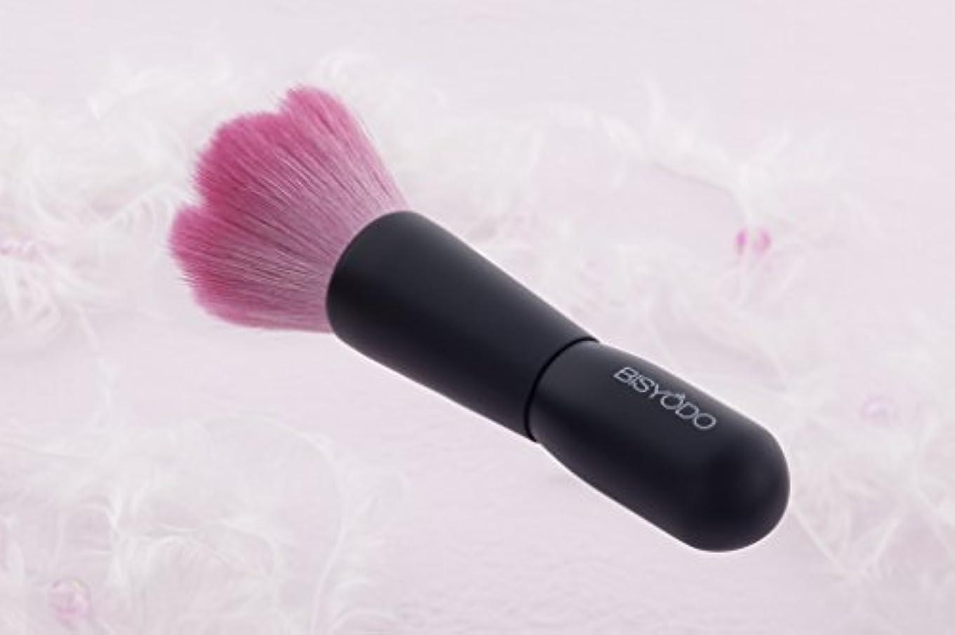 ベイビーグローブ資格化粧ブラシ パウダーチークブラシ 日本製