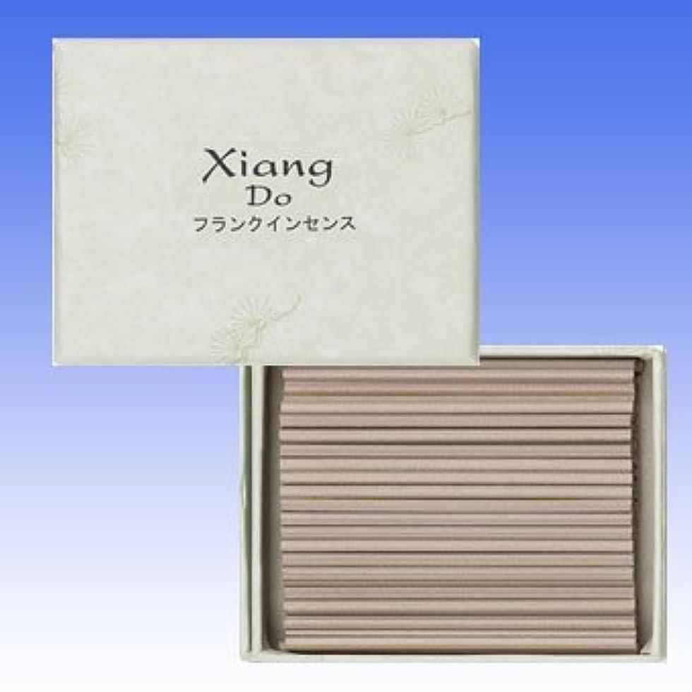レース価値アンテナ松栄堂 Xiang Do(シァン ドゥ) 徳用120本入 (フランクインセンス)