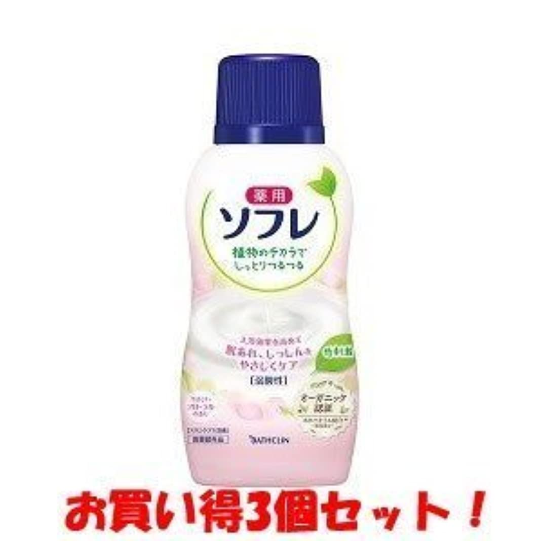 感覚逸脱難しい(バスクリン)薬用ソフレ スキンケア入浴液 やさしいフローラル香り 720ml(医薬部外品)(お買い得3個セット)