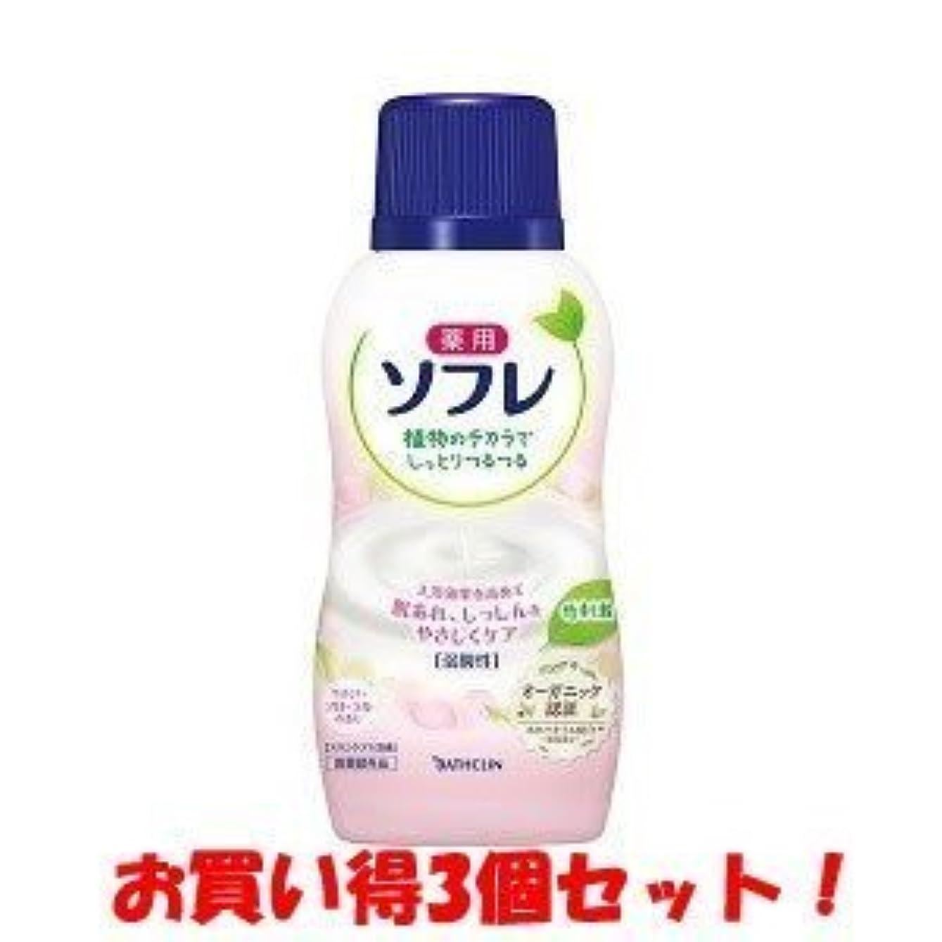 名詞敵素子(バスクリン)薬用ソフレ スキンケア入浴液 やさしいフローラル香り 720ml(医薬部外品)(お買い得3個セット)