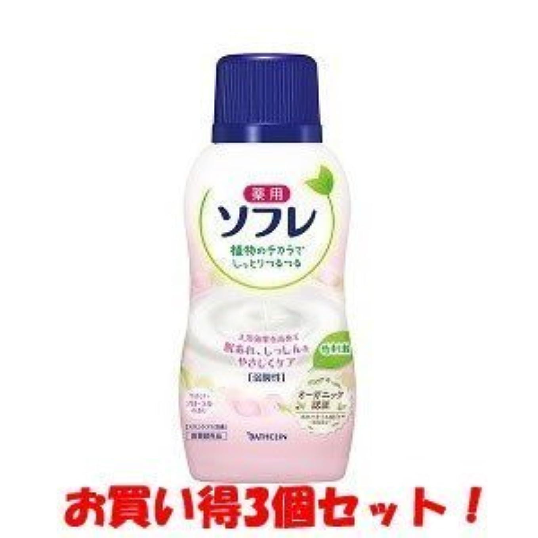 帰る公通知する(バスクリン)薬用ソフレ スキンケア入浴液 やさしいフローラル香り 720ml(医薬部外品)(お買い得3個セット)