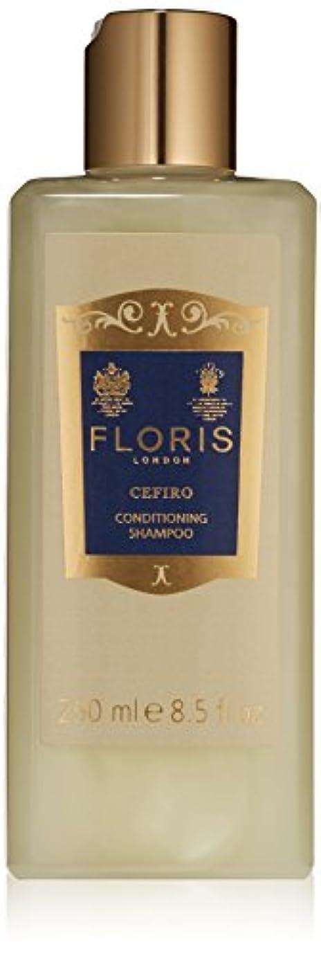 混雑一緒にゴミ箱フローリス コンディショニングシャンプー セフィーロ 250ml/8.5oz 250ml/8.5oz