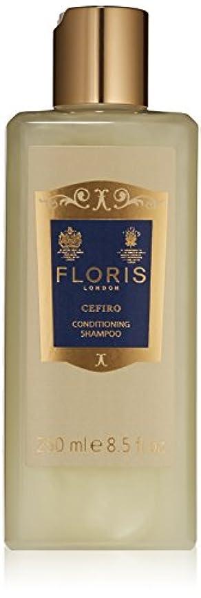 チョコレート行うデモンストレーションフローリス コンディショニングシャンプー セフィーロ 250ml/8.5oz 250ml/8.5oz