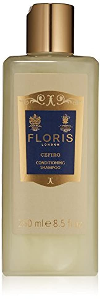 離す嫌がらせ正規化フローリス コンディショニングシャンプー セフィーロ 250ml/8.5oz 250ml/8.5oz