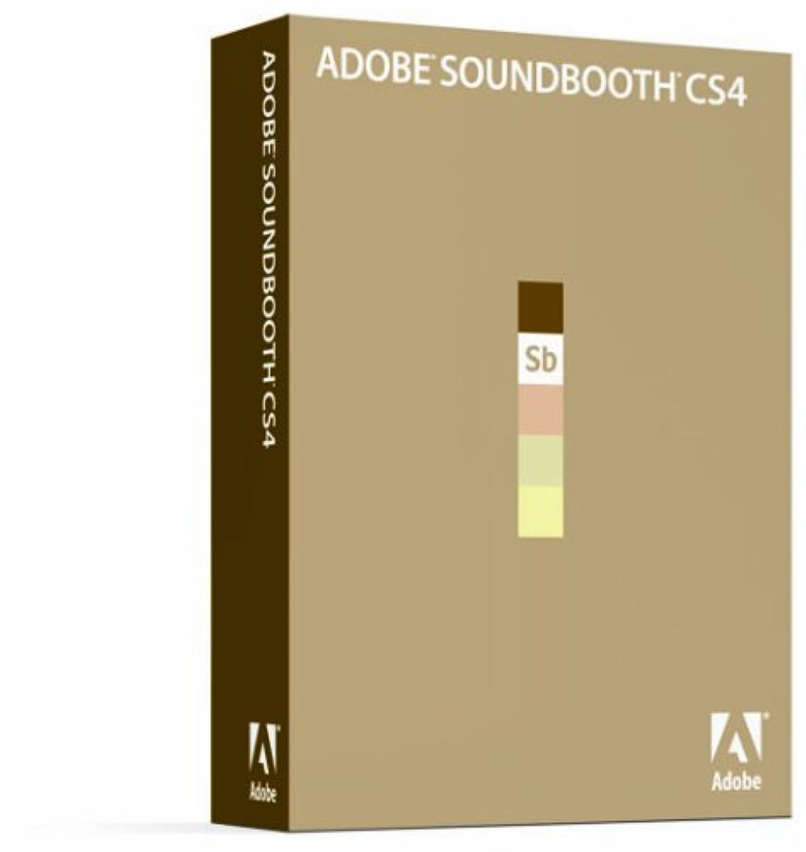 醸造所レディ夕食を作るAdobe Soundbooth CS4 (V2.0) 日本語版 Windows版 (旧製品)