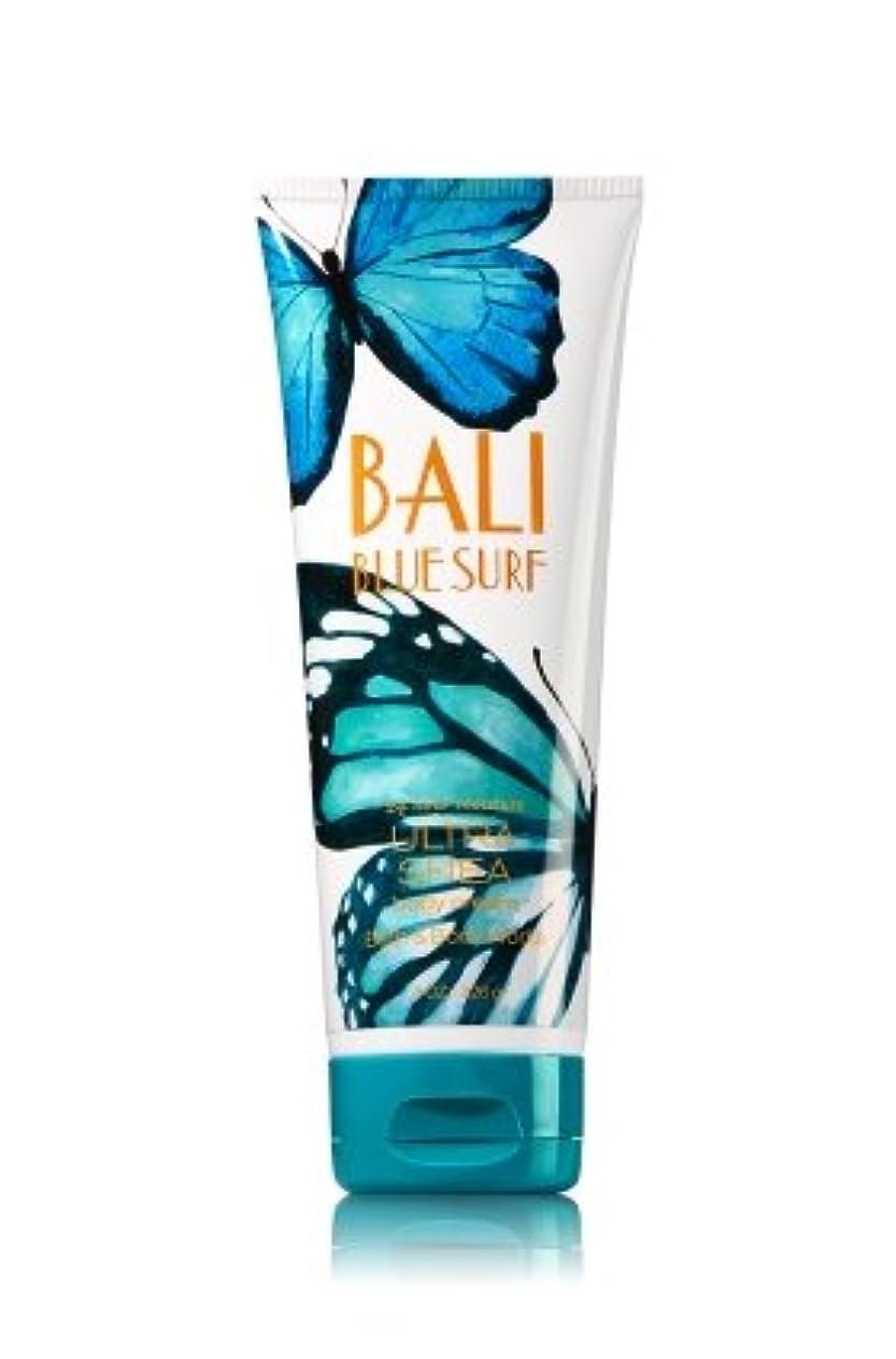 薬理学女王飛ぶ【Bath&Body Works/バス&ボディワークス】 ボディクリーム バリブルーサーフ Body Cream Bali Blue Surf 8 oz / 226 g [並行輸入品]