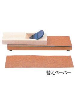 面直し器 K-1500