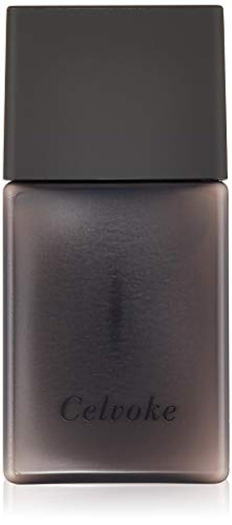 手がかりペレグリネーション近代化Celvoke(セルヴォーク) リアダプト プライマー 全2色 02 ピンク