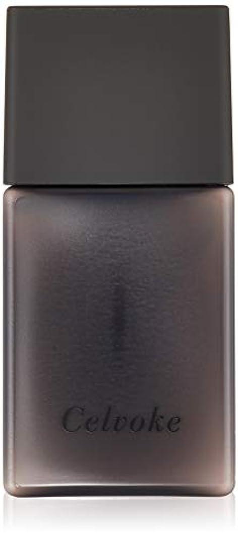 完全にロール振る舞いCelvoke(セルヴォーク) リアダプト プライマー 全2色 02 ピンク