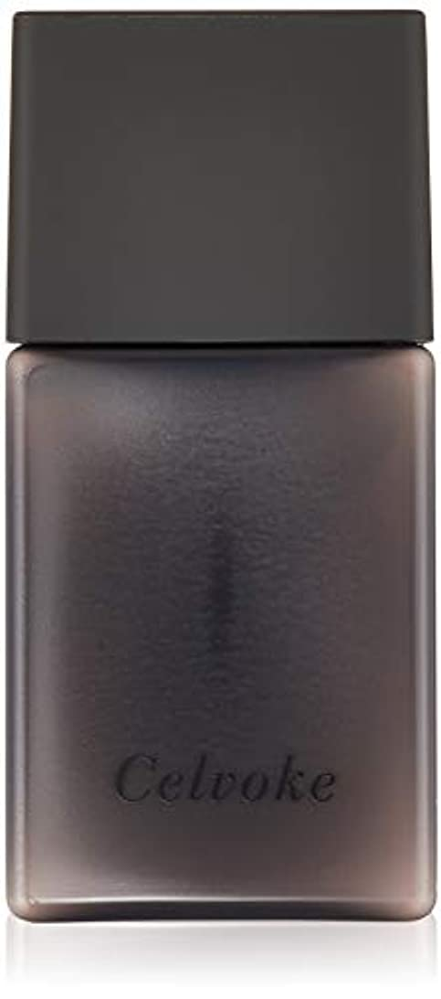 マージン窓を洗うフィードオンCelvoke(セルヴォーク) リアダプト プライマー 全2色 02 ピンク
