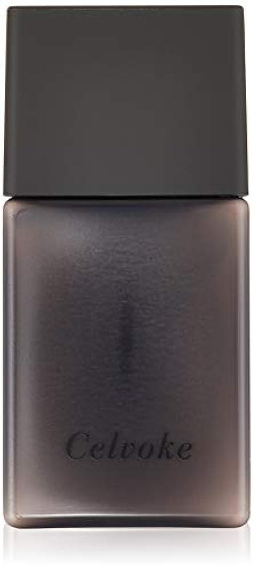 処理する報酬計算可能Celvoke(セルヴォーク) リアダプト プライマー 全2色 02 ピンク