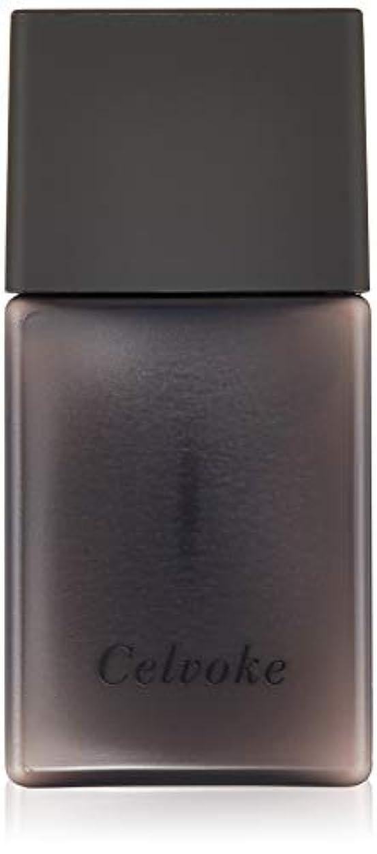 エアコン到着するハーフCelvoke(セルヴォーク) リアダプト プライマー 全2色 02 ピンク