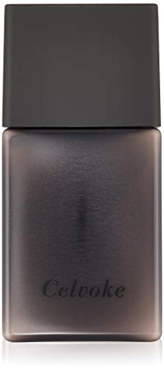 食用ヒープバンCelvoke(セルヴォーク) リアダプト プライマー 全2色 02 ピンク