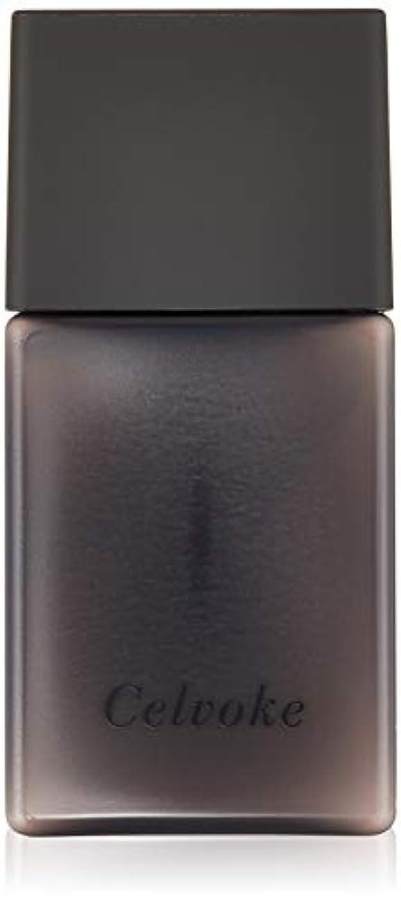セーター脅かすサラダCelvoke(セルヴォーク) リアダプト プライマー 全2色 02 ピンク