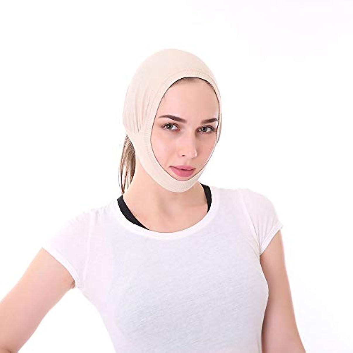 レベルやるバウンドフェイスリフティングベルト、フェイシャルVフェイス包帯/ダブルチン睡眠薄型フェイスベルト/引き締めリフティングフェイスマスク(カラー)