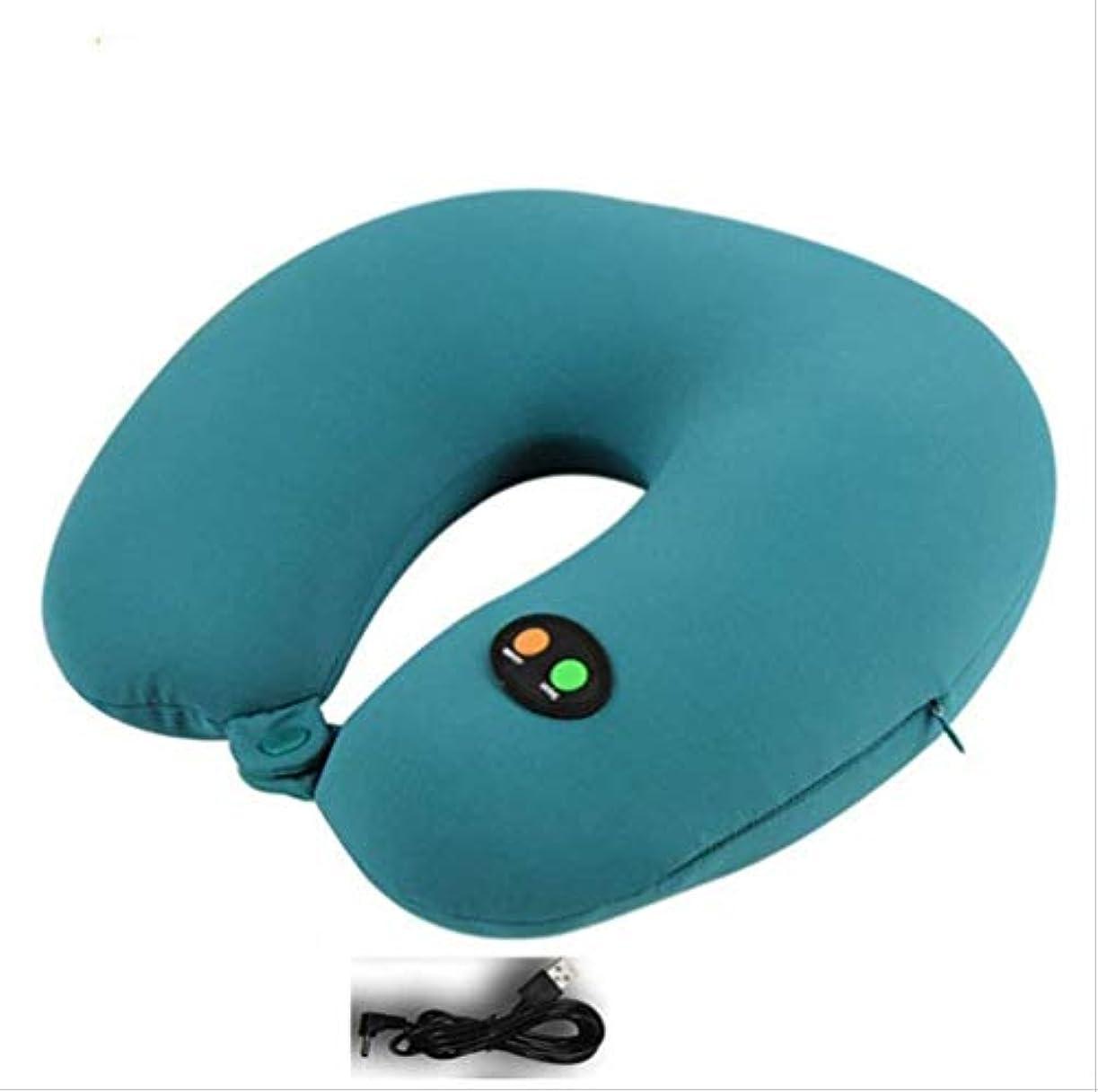 バイバイ支援朝U字型枕枕U-Typeでカーマッサージ枕Usbのホーム頚椎マッサージ枕