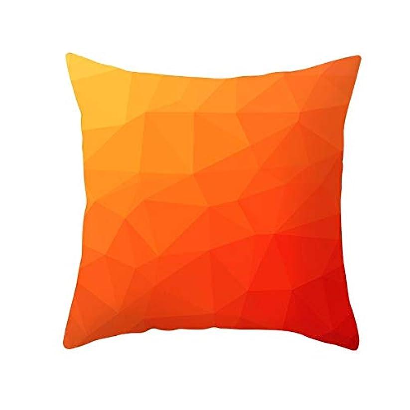 バナナシティ私LIFE 装飾クッションソファ 幾何学プリントポリエステル正方形の枕ソファスロークッション家の装飾 coussin デ長椅子 クッション 椅子