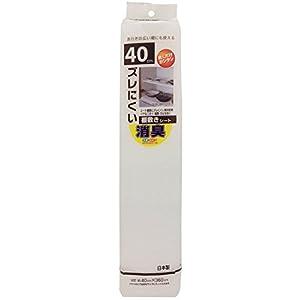 ワイズ ズレにくい消臭棚敷きシート 40cm幅 無地 ホワイト