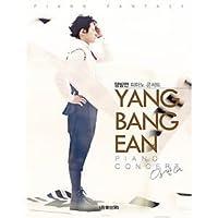 韓国楽譜集 ヤン・バンオン(梁邦彦) ピアノコンサート:Piano Fantasy(スプリング製本)