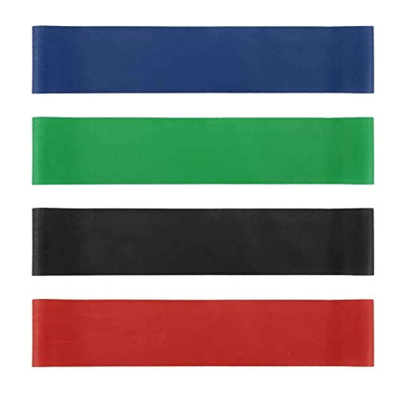適応ロケーション伝説4本の伸縮性ゴム弾性ヨガベルトバンドプルロープ張力抵抗バンドループ強度のフィットネスヨガツール - レッド&ブルー&グリーン&ブラック