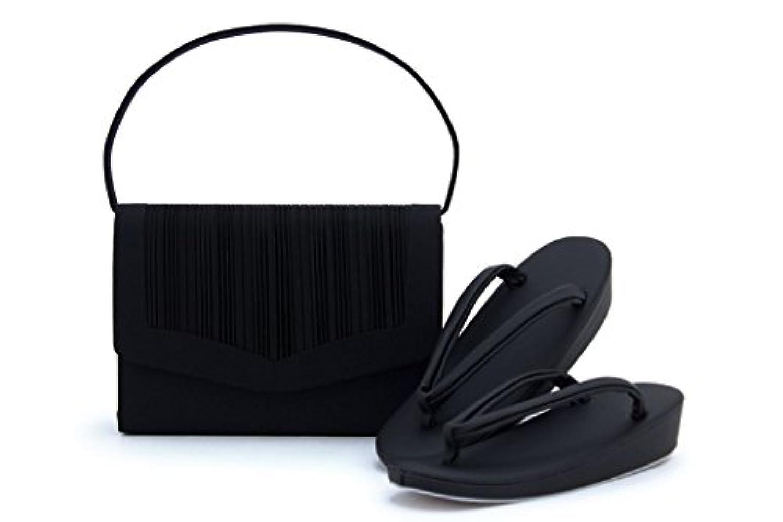 草履バッグセット 黒 ブラック プリーツ 1本手持ち手 一枚芯 仏事 喪服 葬式 冠婚葬祭 ブラックフォーマル 和洋兼用 Mサイズ Lサイズ 日本製