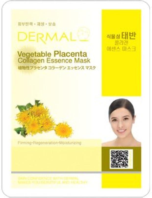 カラスゆるい顕著シート マスク 植物性プラセンタ ダーマル Dermal 23g (10枚セット) フェイス パック