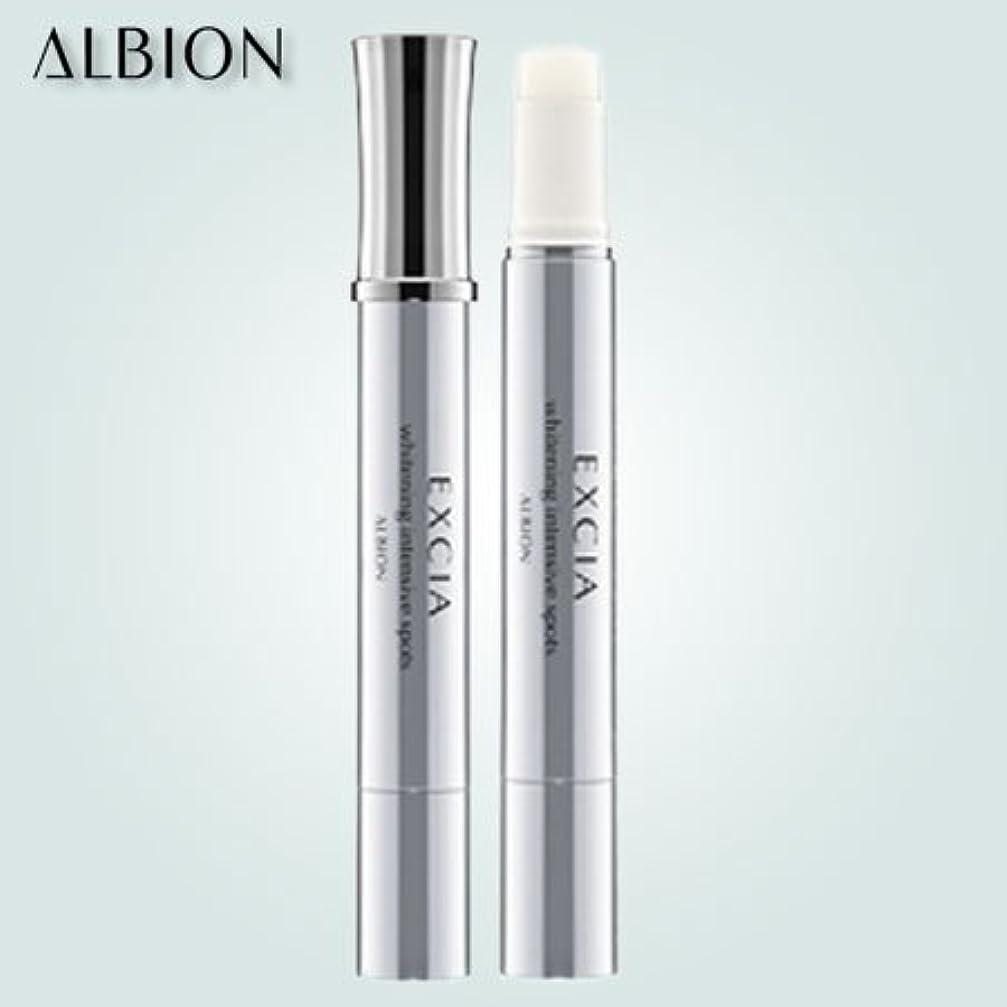 見出し周り拒絶アルビオン エクシアAL ホワイトニング インテシブ スポッツ 4.0g-ALBION-