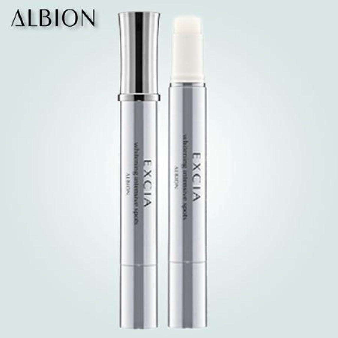 値下げネズミ時間アルビオン エクシアAL ホワイトニング インテシブ スポッツ 4.0g-ALBION-