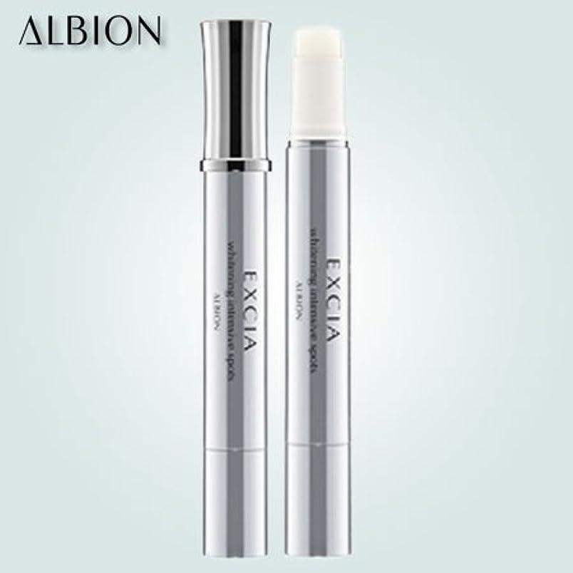 アルビオン エクシアAL ホワイトニング インテシブ スポッツ 4.0g-ALBION-