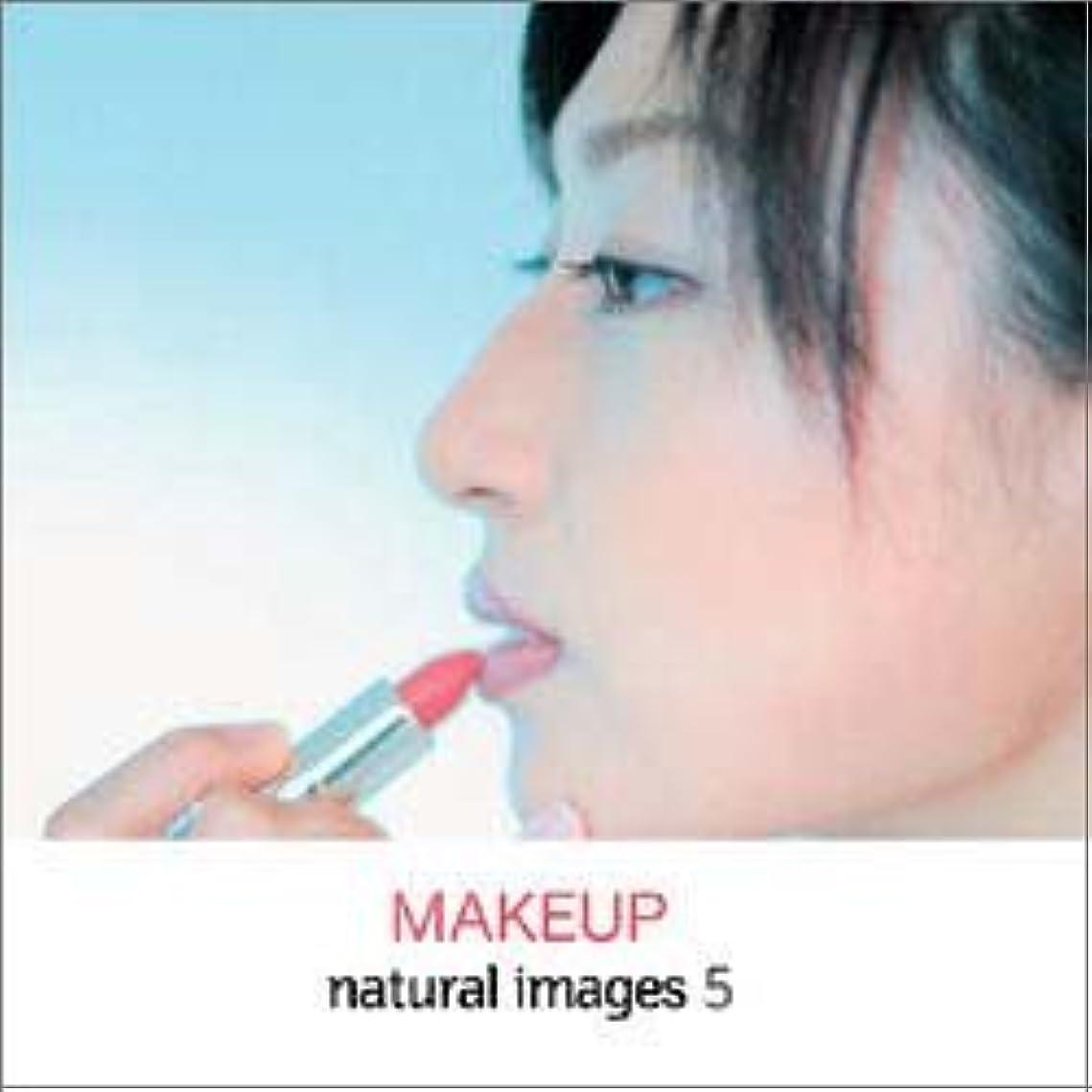 請うポスト印象派リフレッシュnatural images Vol.5 MAKE UP