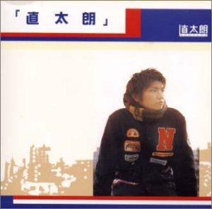 【森山直太朗】おすすめアルバム人気ランキングTOP10♪聴き込むほど好きになる名盤やベスト盤を厳選!の画像