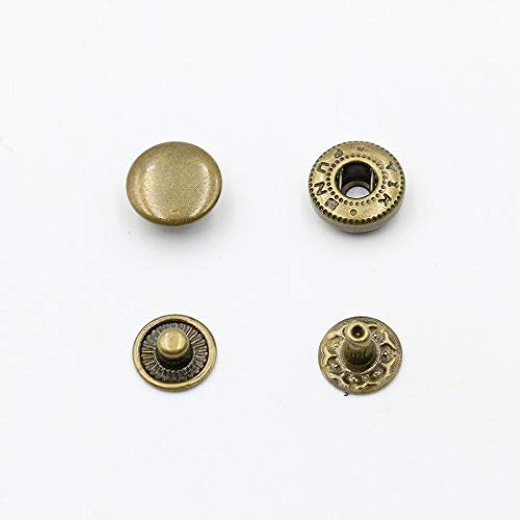 ウミウシ魂大統領バネホック ホック ボタン レザークラフト ハンドメイド (10mm, アンティークゴールド)