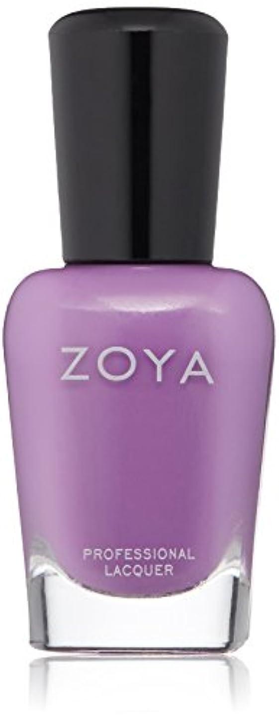 工場採用する夜間ZOYA ネイルカラー ZP888 Tina ティナ 15ml 爪にやさしいネイルラッカー
