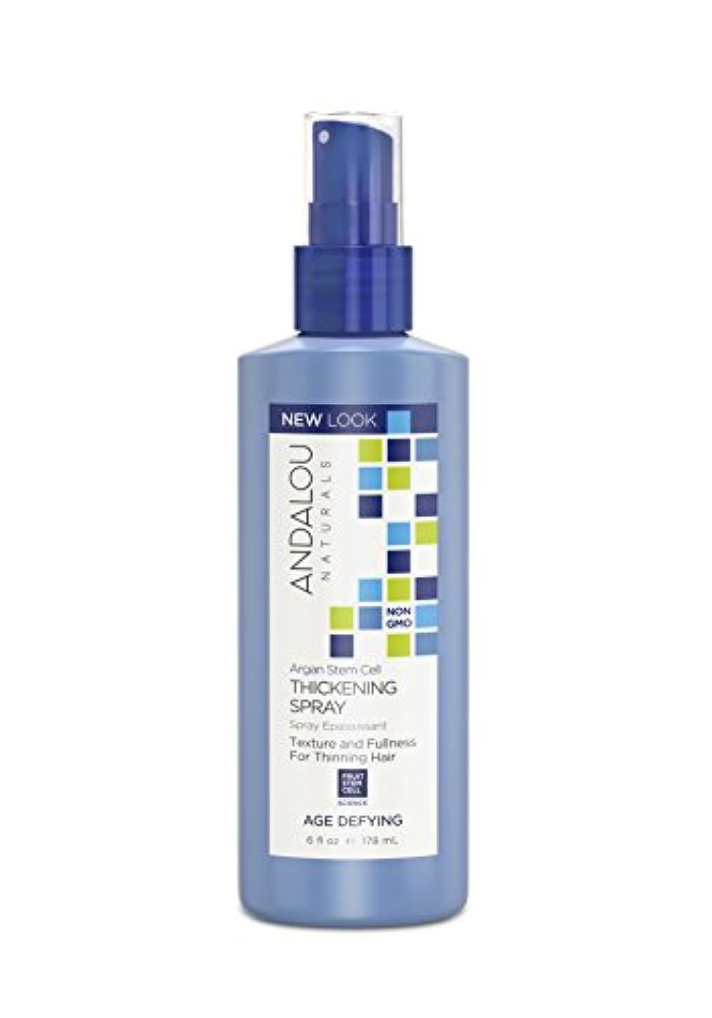 変える本質的ではない優れたオーガニック ボタニカル 整髪料 ヘアスプレー ヘアスタイリング剤 ナチュラル フルーツ幹細胞 「 AD ボリュームスプレー 」 ANDALOU naturals アンダルー ナチュラルズ