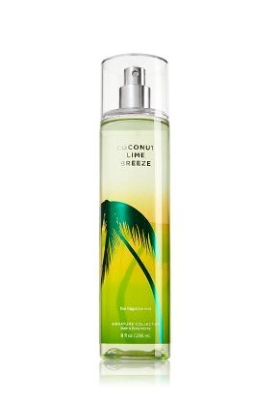 天の賞賛ライターバス&ボディワークス ココナッツライムブリーズ ファイン フレグランスミスト Coconut Lime Breeze Fine Fragrance Mist [並行輸入品]