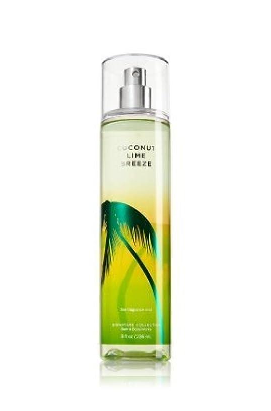 奇跡的な傾くそれるバス&ボディワークス ココナッツライムブリーズ ファイン フレグランスミスト Coconut Lime Breeze Fine Fragrance Mist [並行輸入品]