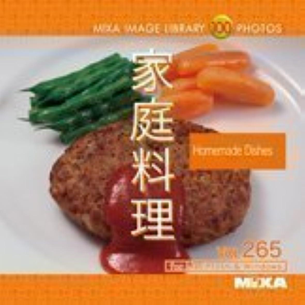 残基販売員症候群MIXA IMAGE LIBRARY Vol.265 家庭料理
