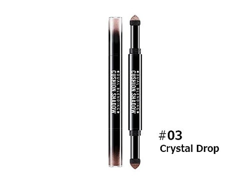 ブローホール共同選択製油所ミシャ (Missha) デュアル ブレンディング クッション シャドウ(Dual Blending Cushion Shadow) #3.Crystal Drop [並行輸入品]