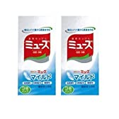 【2個セット】ミューズ石鹸マイルド 95g×3個パック