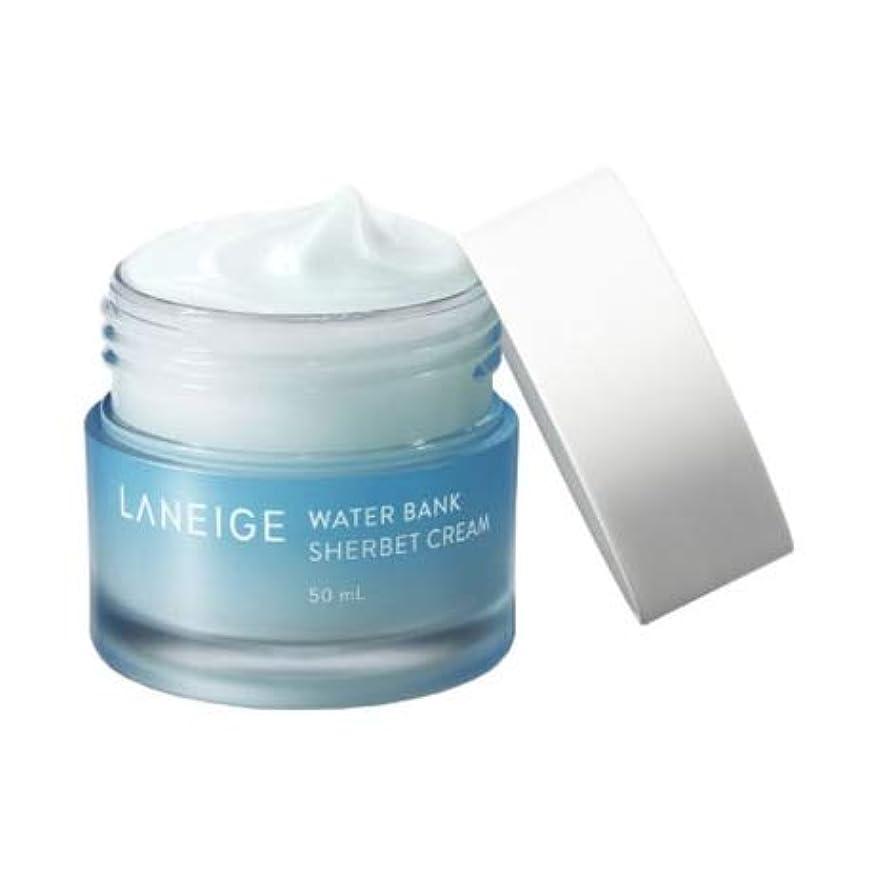 ラネージュ ウォーターバンクシャーベットクリーム50ml / LANEIGE Water Bank Sorbet Cream 50ml [並行輸入品]