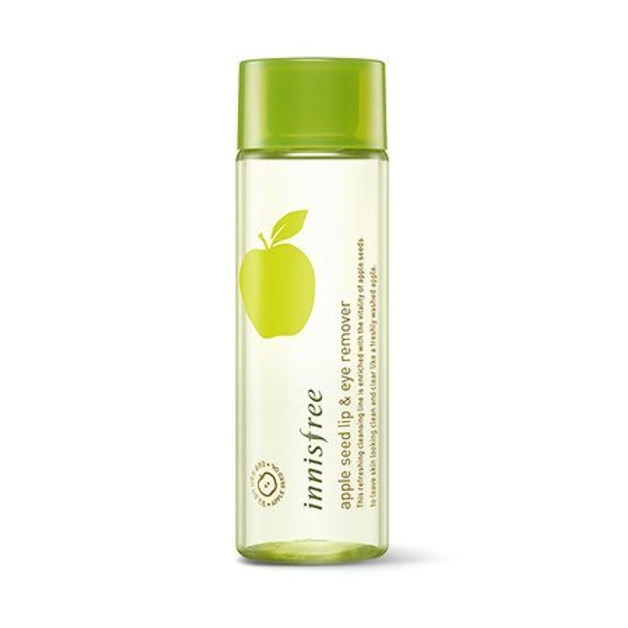 上へドール取り戻す[New] innisfree Apple Seed Lip & Eye Remover 100ml/イニスフリー アップル シード リップ&アイ リムーバー 100ml