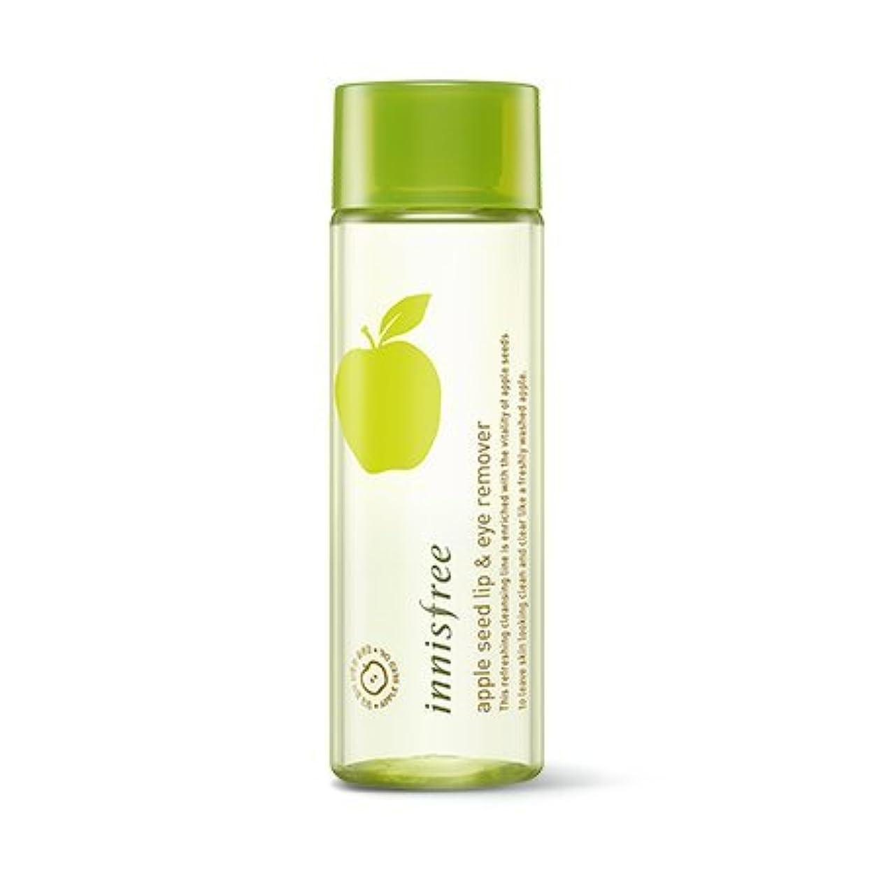 体系的に逮捕縫い目[New] innisfree Apple Seed Lip & Eye Remover 100ml/イニスフリー アップル シード リップ&アイ リムーバー 100ml