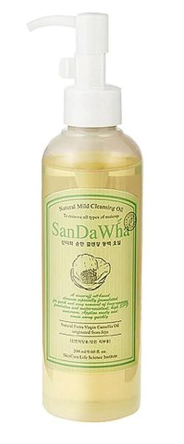スーツケース熟す巨大なSanDaWha Natural Mild Cleansing Oil(200ml)