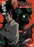 サムライガン 暗号指令 四 [DVD]